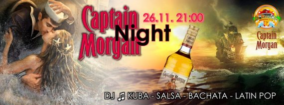 20161126-banner-captain-morgan-night-570