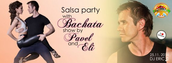 20161225-banner-salsa-party-with-bachata-show-by-pavel-and-eli-570